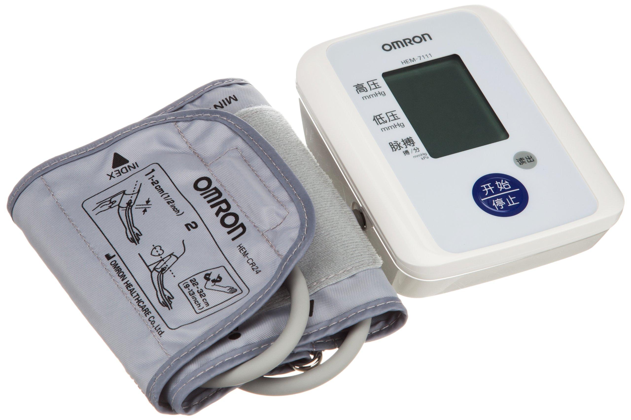 【欧姆龙电子血压计hem-7111】说明书