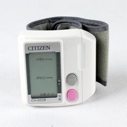 西铁城全自动腕式电子血压计CH-602B型