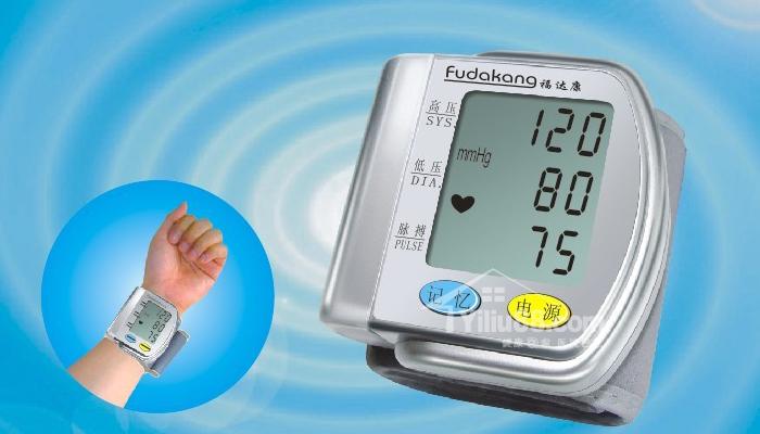 家用医疗器械分类-福达康 腕式语音全自动电子血压计 FT A11 1 介绍图片