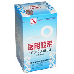群爱医用胶带(棉基材)1cm*300cm盒装(13圈/盒)
