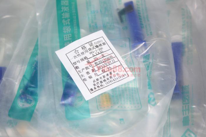 新津事丰一次性使用袋式输液器带针ds1-1-250 7