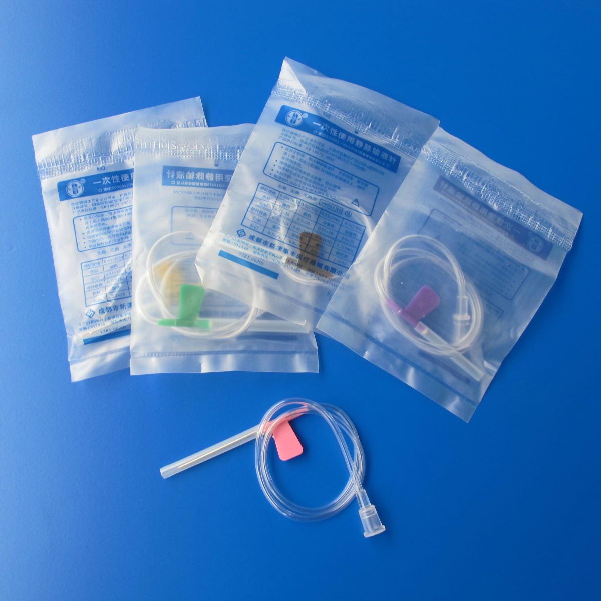 新津事丰一次性静脉输液针 头皮针 4.5#(一包装)