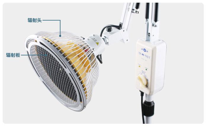 长乐tdp芶公牌特定电磁波谱治疗器tdp-cqg-222a+(立式)工作原理