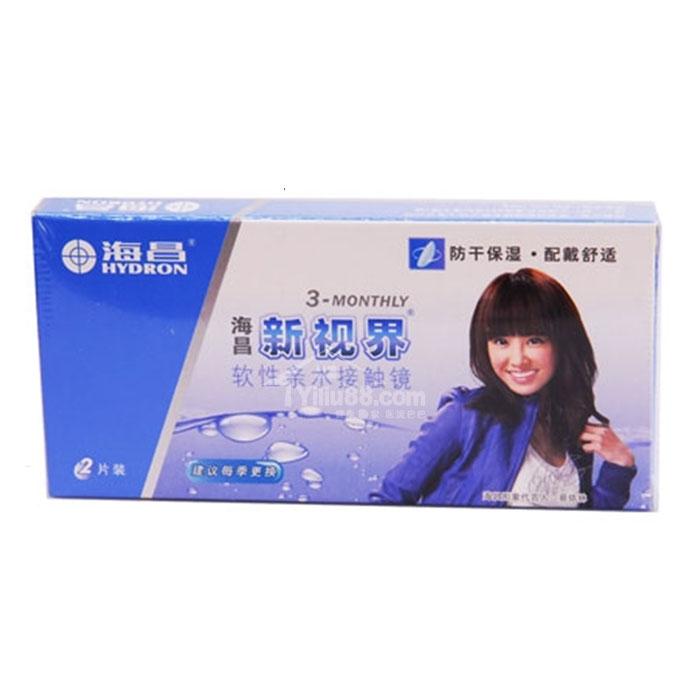 海昌新视界季抛隐形眼镜(2片装)