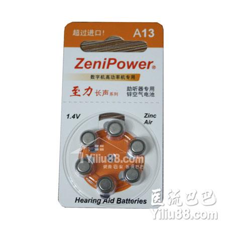 要充分发挥助听器的性能,使用高质量的电池十分必要.
