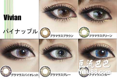 菠萝三色美瞳图片展示于neo公主三色,加上花纹自然,在日本高清图片