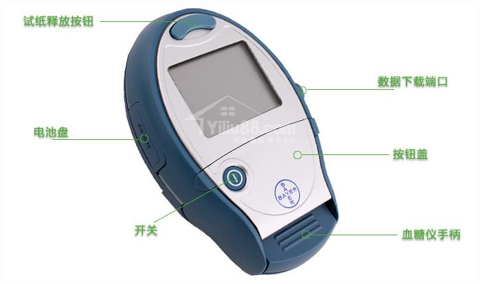 拜耳拜安捷2血糖仪使用步骤