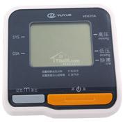 鱼跃臂式电子血压计YE620A型