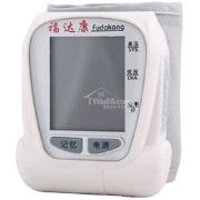 福达康语音腕式全自动电子血压计FT-B22Y型