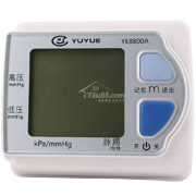 鱼跃腕式电子血压计YE8800 A型