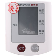 脉博士腕式电子血压计S150型