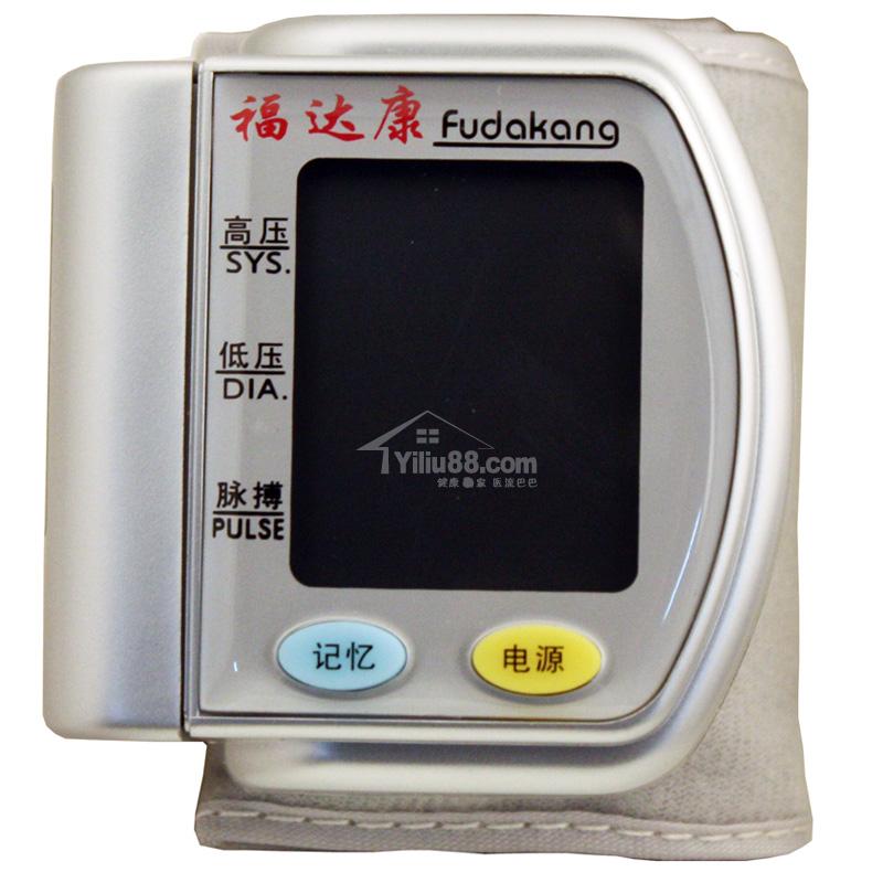 福达康腕式全自动电子血压计FT-A11型
