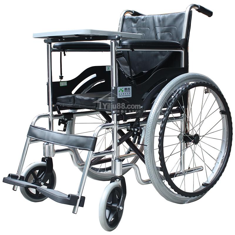 康尚手动轮椅车AMW09型