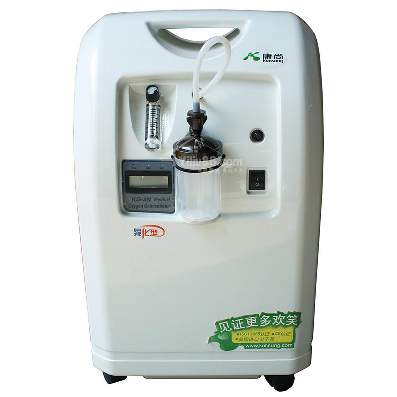 康尚家用制氧机KS-3N型(带雾化)