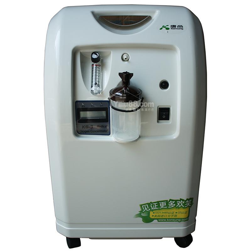 康尚家庭制氧机KS-3型(无雾化)