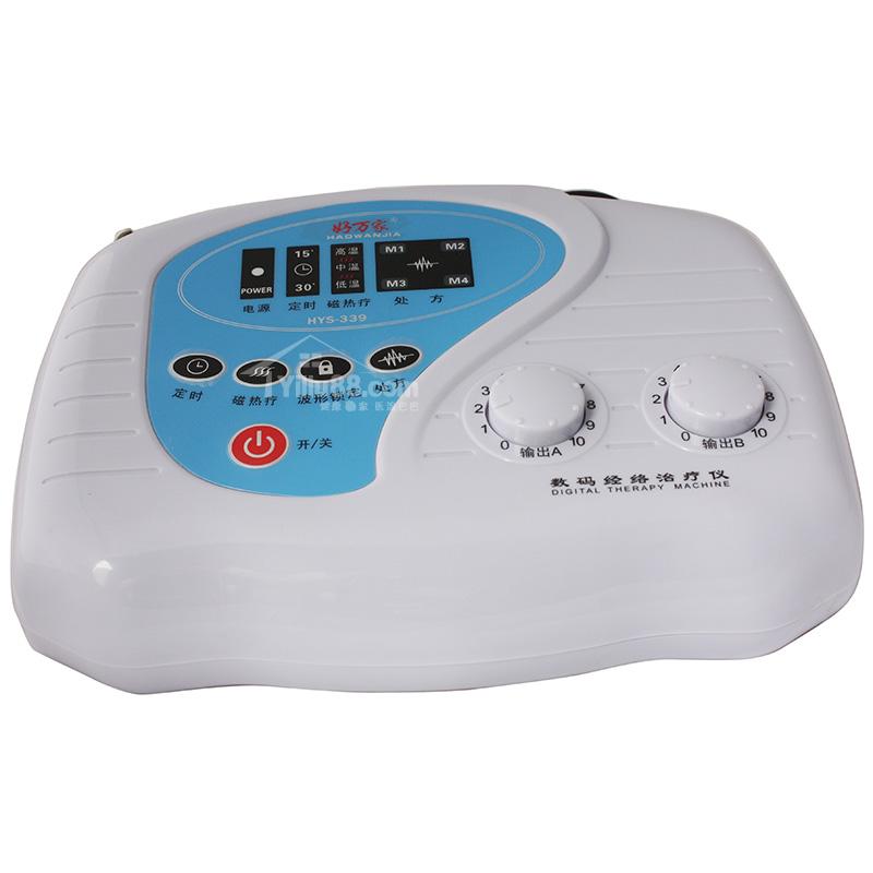 好万家数码经络治疗仪(低中频电子脉冲治疗仪)HYS-339B型