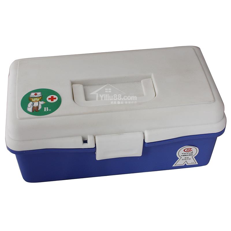 鱼跃家庭保健药箱B型