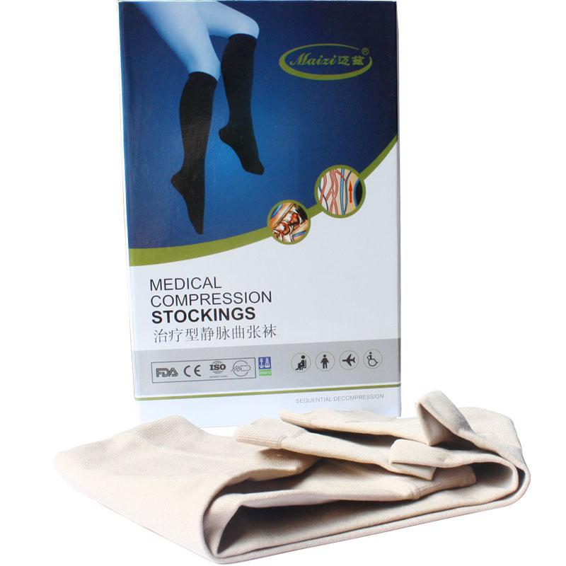 迈兹治疗型静脉曲张袜MAIZIJ0200(中筒S肤色露趾)