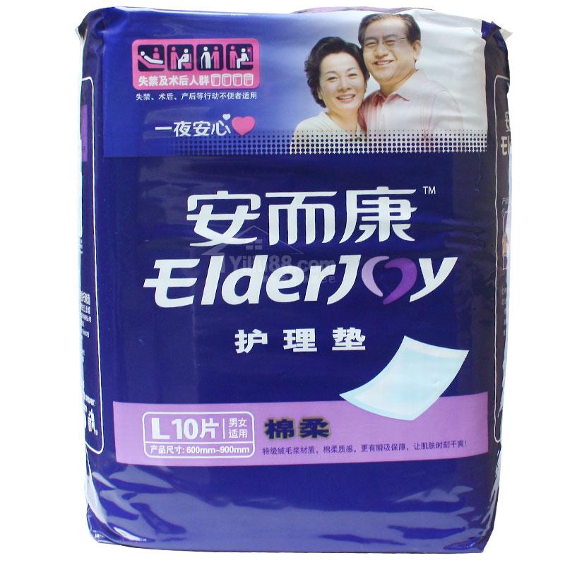 安而康护理垫棉柔10片L(600mm-900mm)