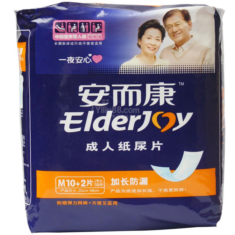安而康成人纸尿片加长防漏10+2片M(22cm-58cm)