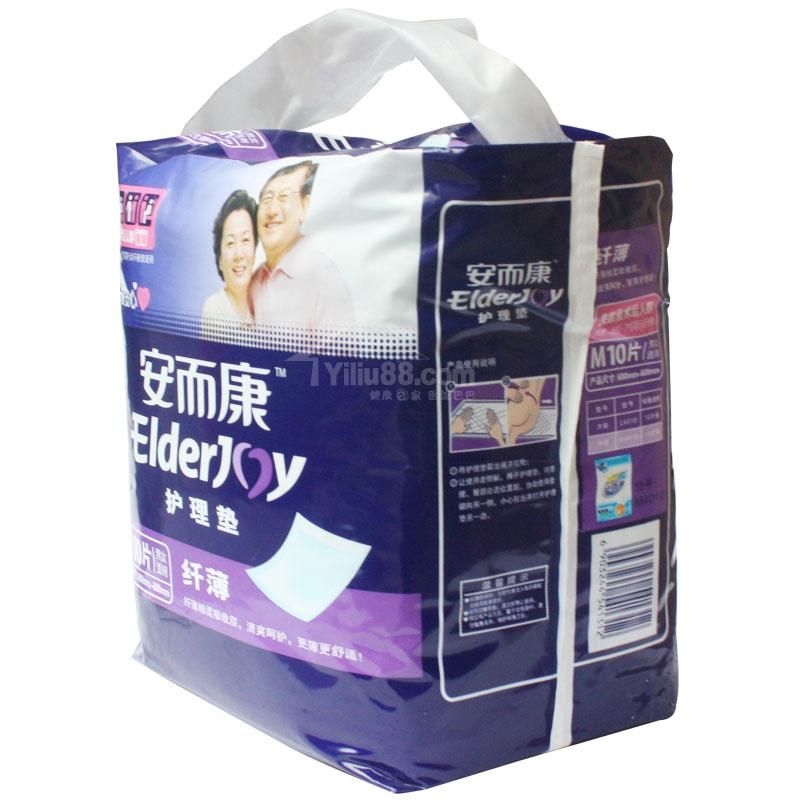 安而康护理垫纤薄10片M(600mm-600mm)