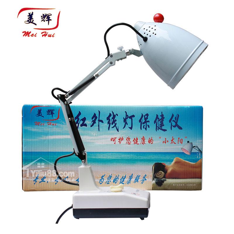 美辉红外线神灯治疗保健仪MH-TD台式(150W)