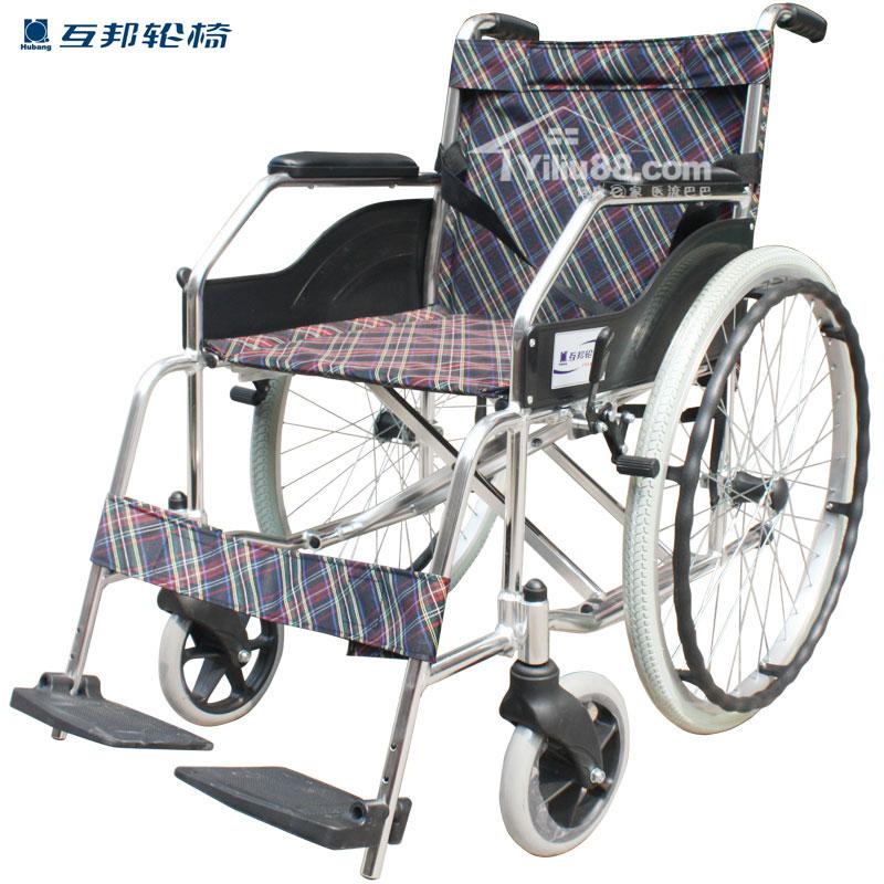 互邦手动轮椅车HBL1