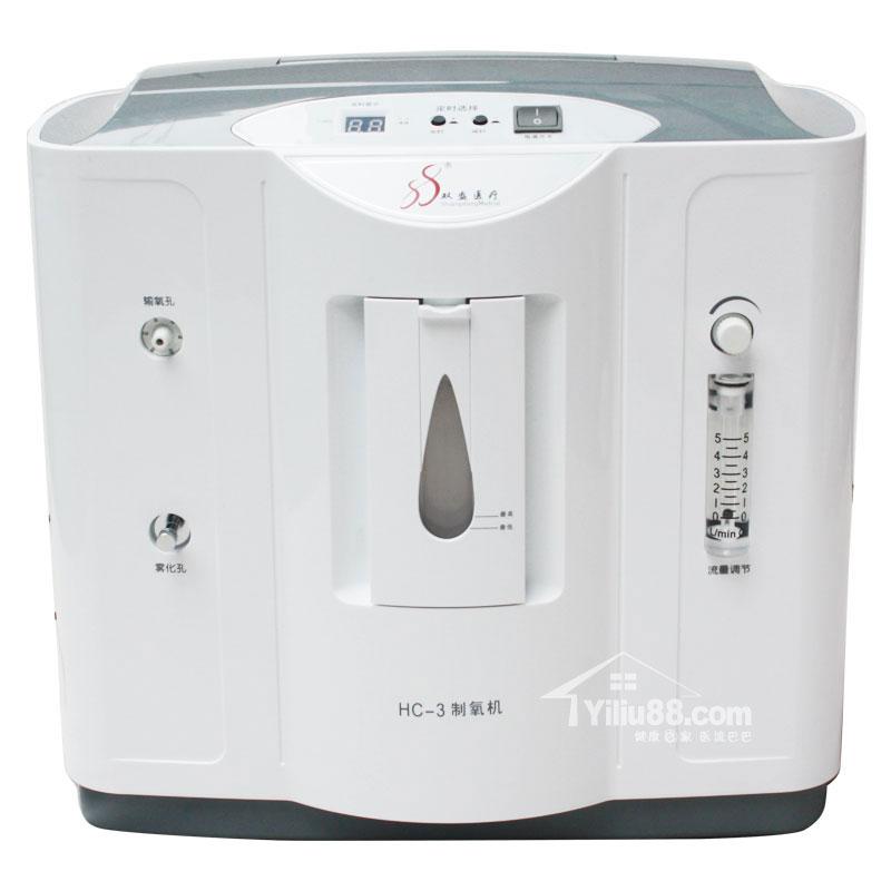 双盛医疗制氧机HC-3带雾化(3升)