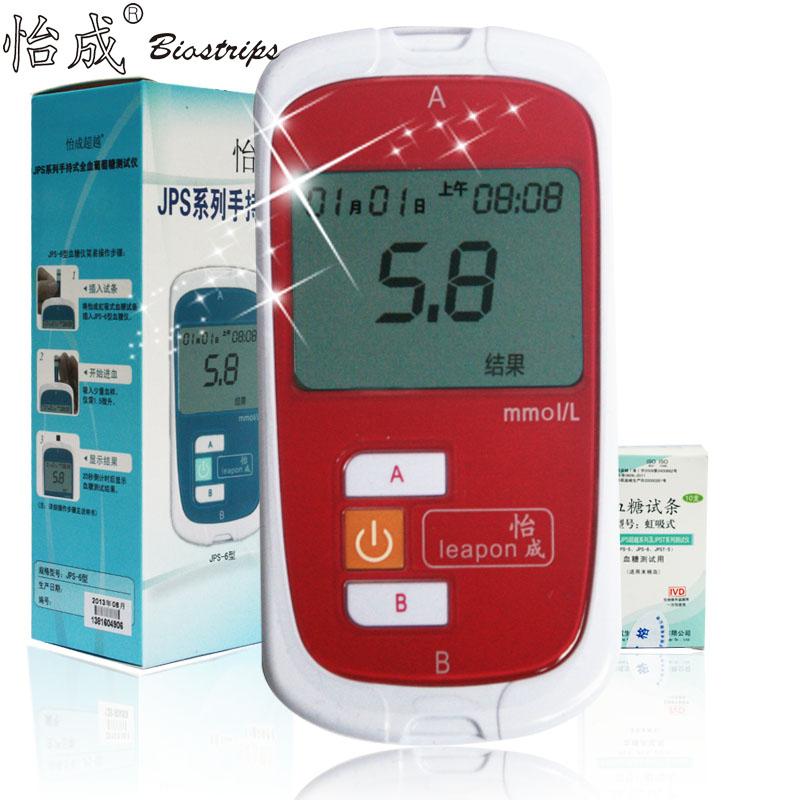 怡成超越血糖仪JPS-6型+50片试纸