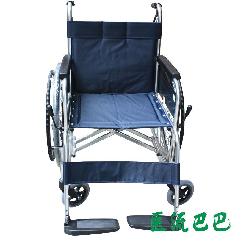 【家有老人】MIKI手动轮椅车MPT43L型