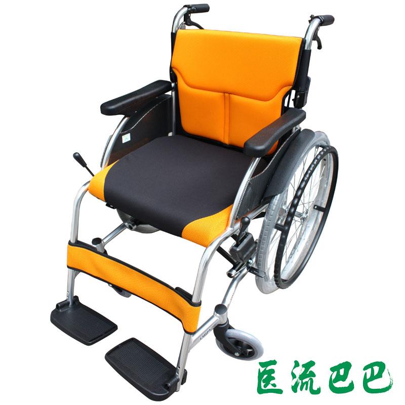 【家有老人】三贵轮椅MCS-43JL型
