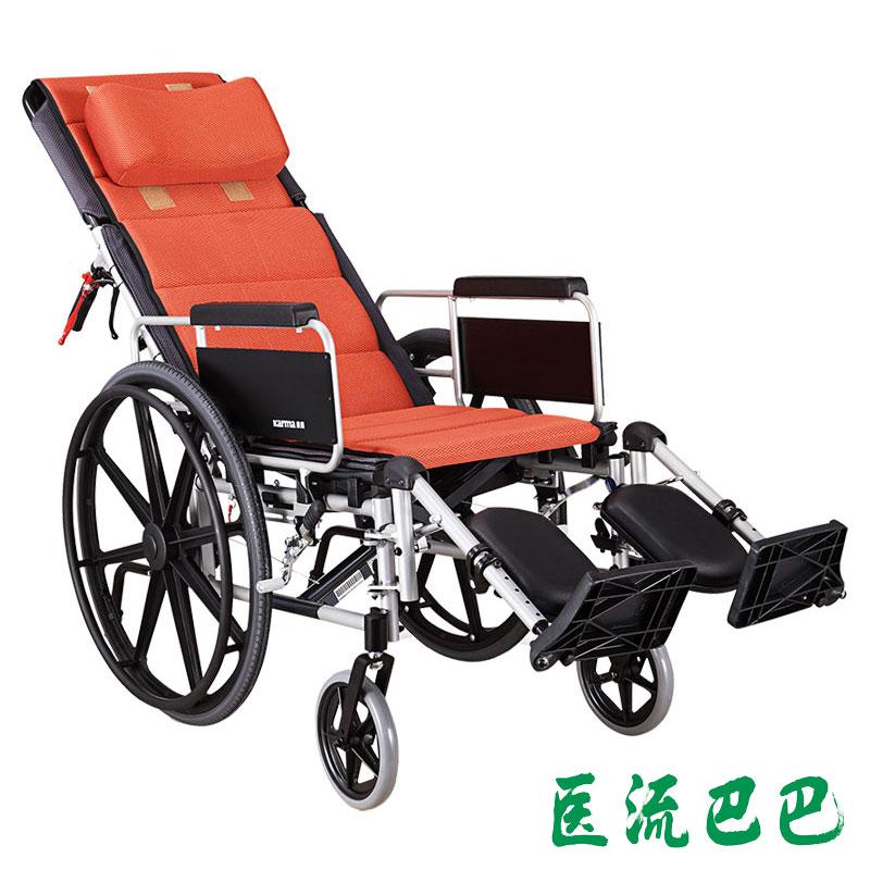 康扬铝合金轮椅KM-5000
