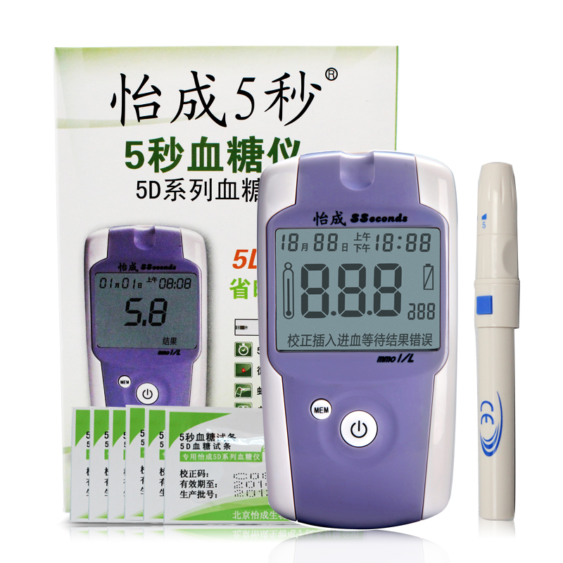 怡成5秒血糖仪(5D-1型)