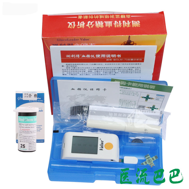 测利得超值型血糖仪