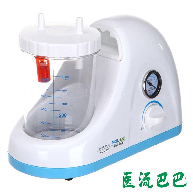 富林电动吸痰器H003-C型