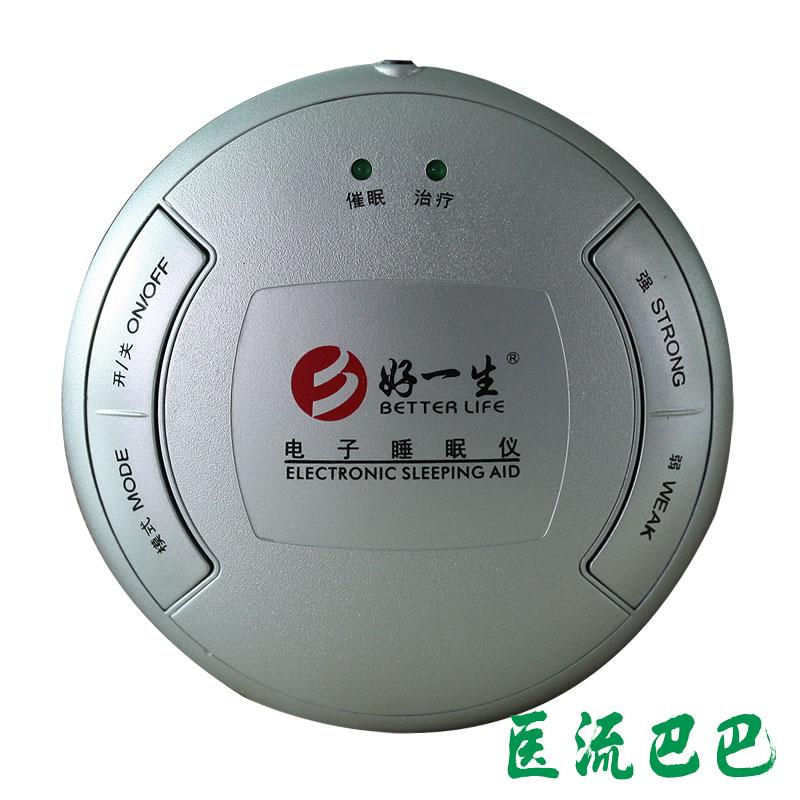 好一生电子睡眠仪HYS-638