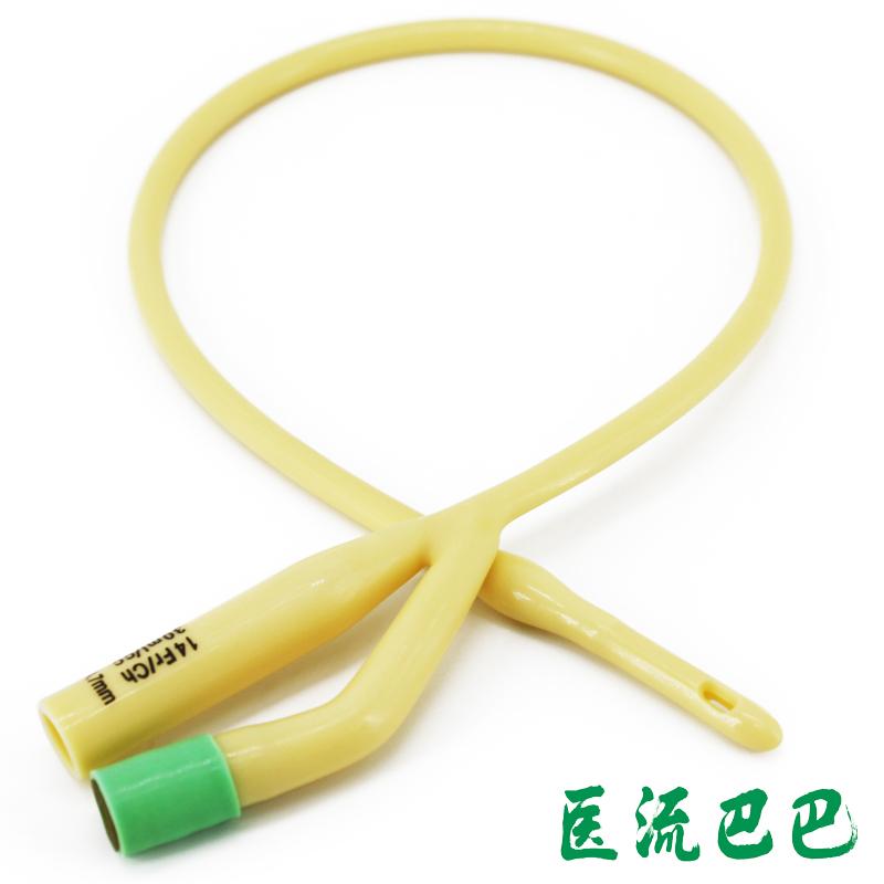 维力 一次性使用乳胶导尿管 双腔标准型14号