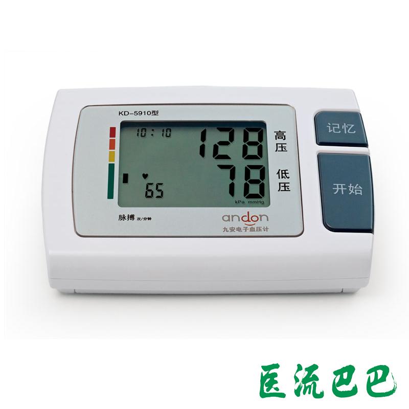 九安家用上臂式电子血压计kd5910