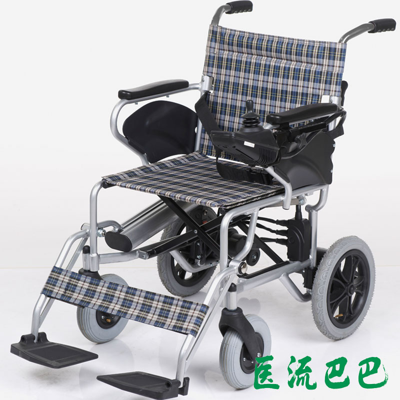 互邦电动轮椅车HBLD1-C