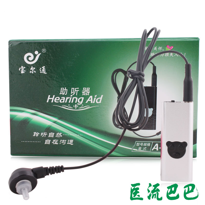 宝尔通盒式助听器A-95型(颜色随机)