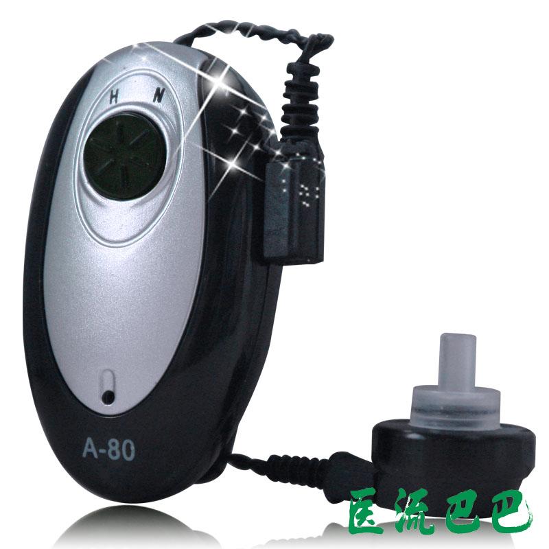 宝尔通助听器A-80型