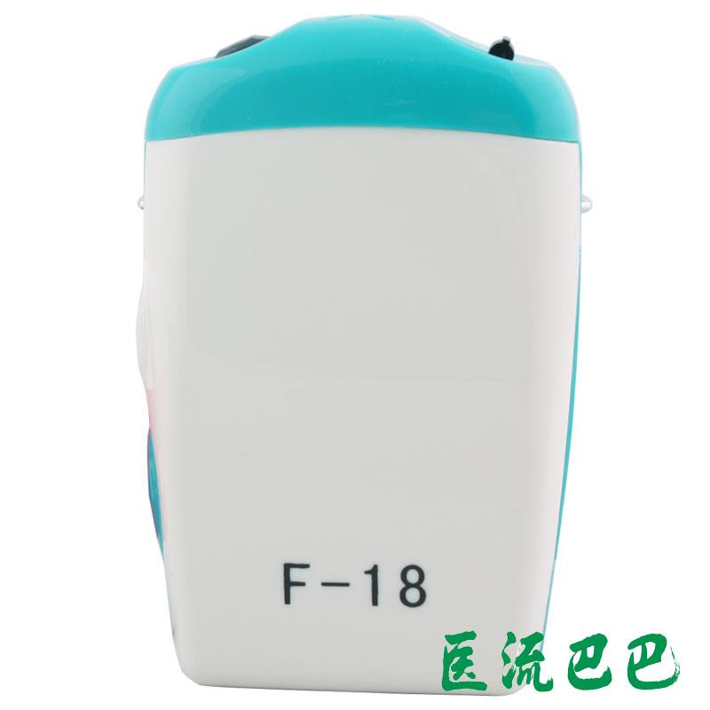 宝尔通盒式助听器F-18型
