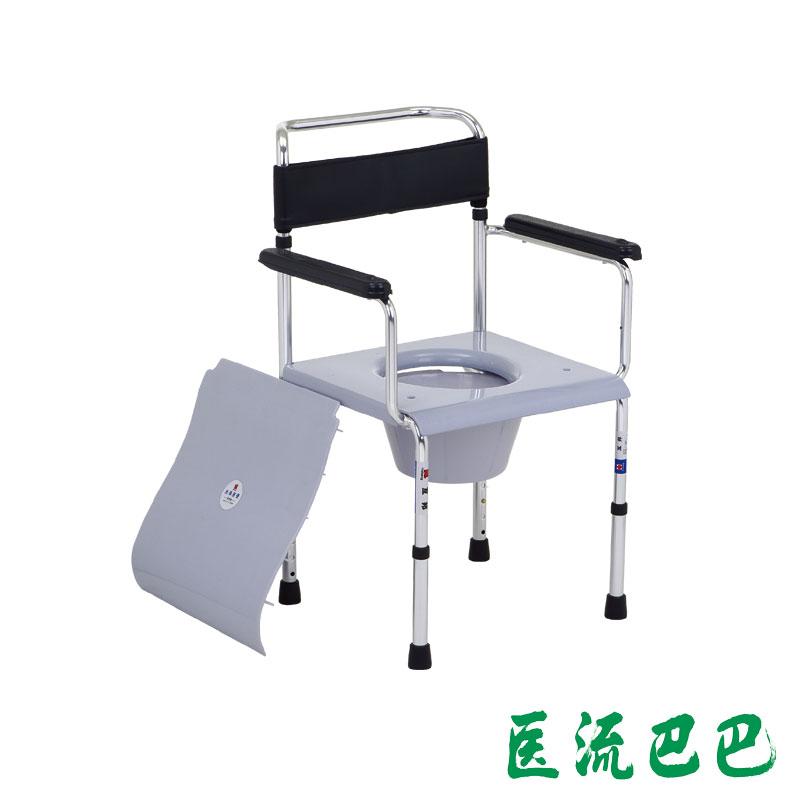 互邦坐便椅HBLY302-B