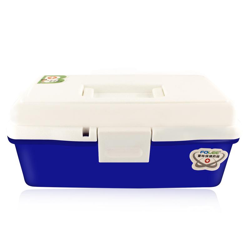 富林家用塑料药箱A003-B