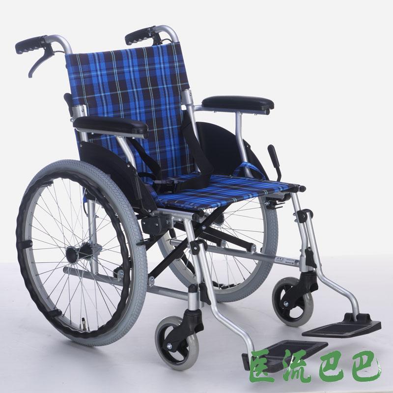 互邦 轮椅代步车HBL33