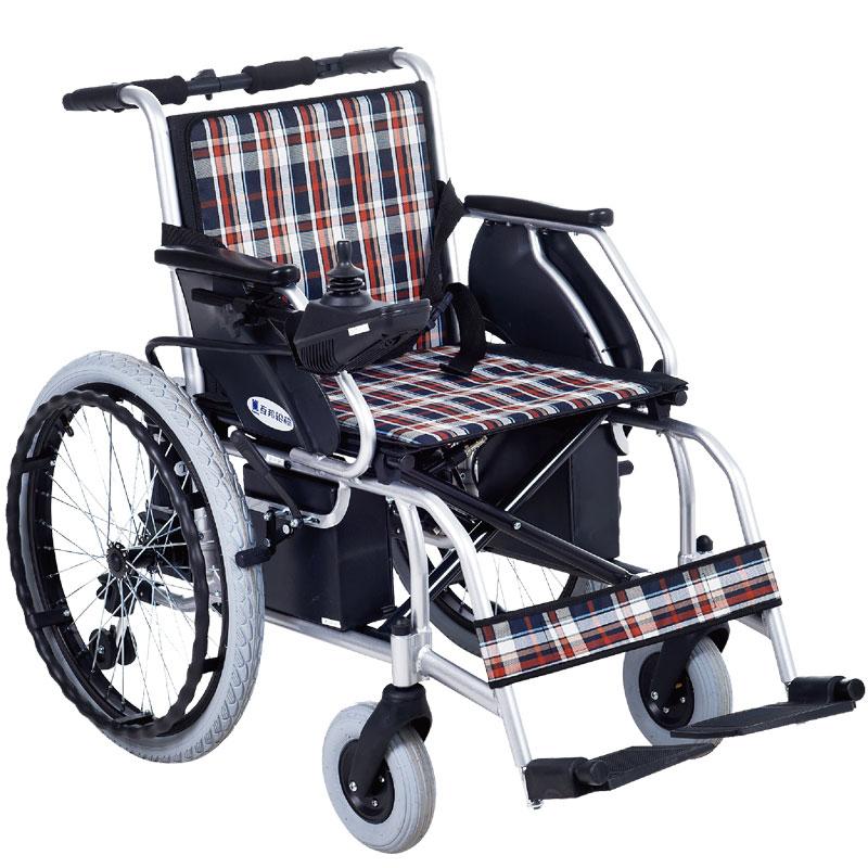 互邦电动轮椅车HBLD2-C