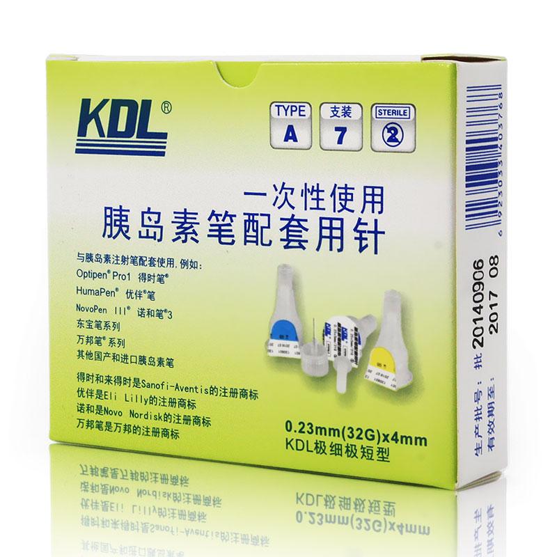 康德莱 胰岛素注射笔针头0.23mm(32G)*4mm 7支装