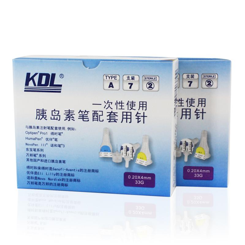 康德莱 胰岛素注射笔针头0.20mm(33G)*4mm 7支装