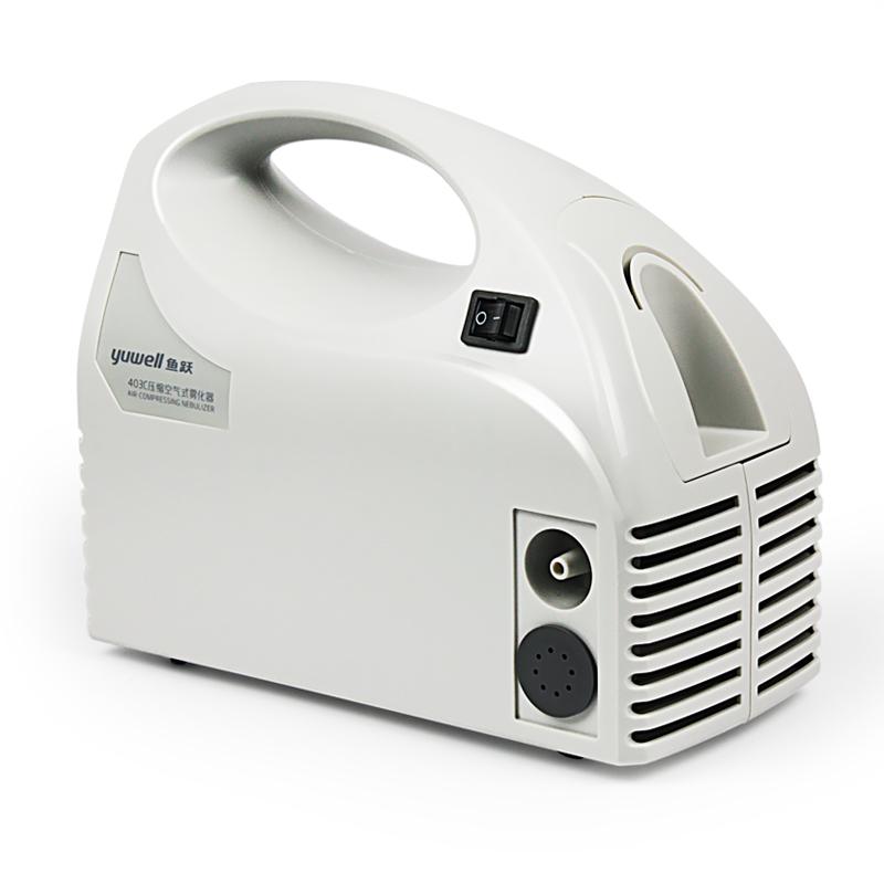 鱼跃压缩空气式雾化器403C型