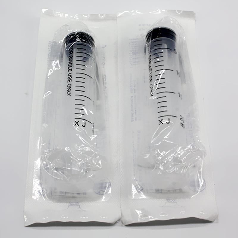 (宠物耗材)一次性使用配药用注射器 20ml 配针12号 100支/盒